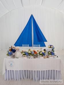 Морская свадьба в Валуево. Фото 55