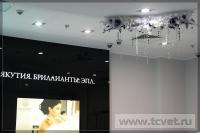 Оформление Якутские бриллианты 2014. Фото 18