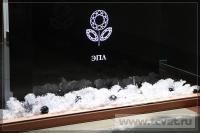 Оформление Якутские бриллианты 2014. Фото 29