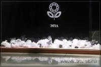 Оформление Якутские бриллианты 2014. Фото 32
