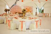 Осенняя свадьба в загородном клубе ArtiLand. Фото 12