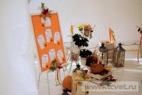 Осенняя свадьба в загородном клубе ArtiLand. Фото 16