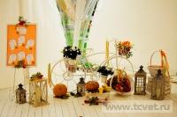 Осенняя свадьба в загородном клубе ArtiLand. Фото 26