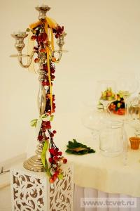 Осенняя свадьба в загородном клубе ArtiLand. Фото 30