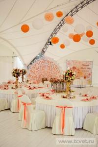 Осенняя свадьба в загородном клубе ArtiLand. Фото 5