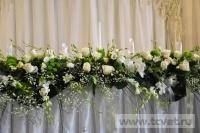 Украшение белыми цветами зала Яръ. Фото 9