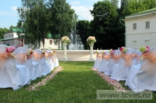 Свадьба в усадьбе Князей Голицыных в Кузьминках. Фото 1