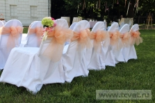 Свадьба в усадьбе Князей Голицыных в Кузьминках. Фото 2