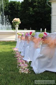 Свадьба в усадьбе Князей Голицыных в Кузьминках. Фото 8