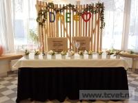 Свадьба в загородном парк-отеле Белые аллеи. Фото 5