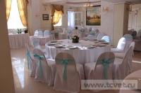Зимняя свадьба с Белыми тюльпанами Кузьминки. Фото 34