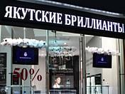 Оформление Якутские бриллианты 2014