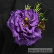 Бутоньерка к букету Виолетта из лизиантуса
