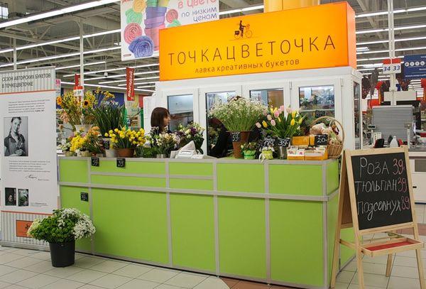 Салон свадебных букетов и цветов в