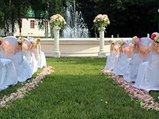 Свадьба в усадьбе Князей Голицыных в Кузьминках