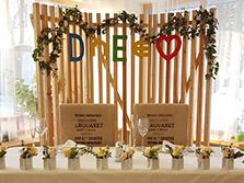 Свадьба в загородном парк-отеле Белые аллеи