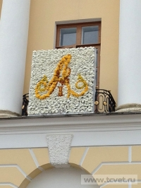 Фото с фестиваля Императорский букет - 2012. Фото 14