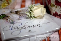 Фотоотчет о выставке-ярмарке Свадебный переполох. Фото 1