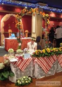 Фотоотчет о выставке-ярмарке Свадебный переполох. Фото 16