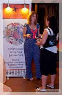 Фотоотчет об июльском фестивале Свадебный переполох. Фото 5