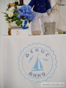 Морская свадьба в Валуево. Фото 50