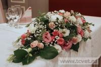 Оформление свадьбы в ресторане Secret garden. Фото 7