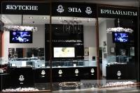 Оформление Якутские бриллианты 2014. Фото 27
