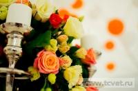 Осенняя свадьба в загородном клубе ArtiLand. Фото 10