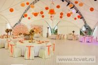 Осенняя свадьба в загородном клубе ArtiLand. Фото 2