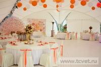 Осенняя свадьба в загородном клубе ArtiLand. Фото 22