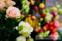 Осенняя свадьба в загородном клубе ArtiLand. Фото 23