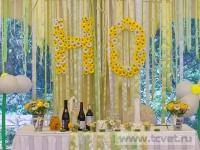 Ромашковая свадьба. Наташа и Олег - стол молодоженов