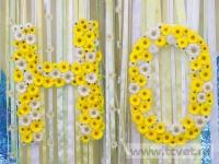Ромашковая свадьба. Инициалы молодежнов из цветов