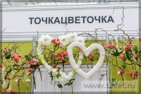Фотоотчет Russian Wedding Fair 2013. Фото 1