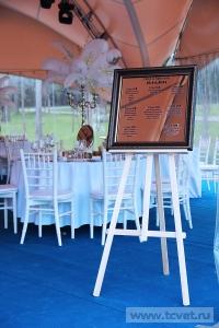 Свадьба в стиле Гэтсби в шатре. Фото 54