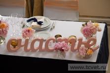 Свадьба в усадьбе Князей Голицыных в Кузьминках. Фото 34