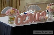 Свадьба в усадьбе Князей Голицыных в Кузьминках. Фото 36