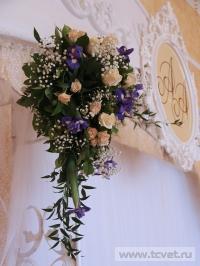 Свадьба в загородном комплексе Марфино. Фото 17
