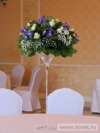 Свадьба в загородном комплексе Марфино. Фото 20