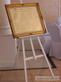Свадьба в загородном комплексе Марфино. Фото 23