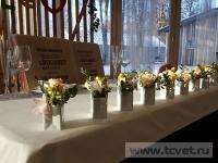 Свадьба в загородном парк-отеле Белые аллеи. Фото 7