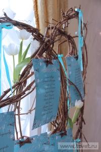 Зимняя свадьба с Белыми тюльпанами Кузьминки. Фото 52