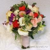 Солнечная осень букет невесты